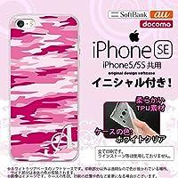 iPhone SE スマホケース ケース アイフォン SE ソフトケース イニシャル 迷彩B ピンクD nk-ise-tp1165ini Y
