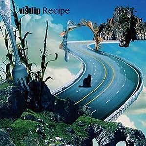Recipe(初回生産限定盤)(vister)(DVD付)