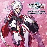 「PHANTASY STAR ONLINE2」キャラクターソングCD〜Song Festival〜�U