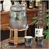 信楽焼 3.6L用焼酎サーバー しがらき焼 サーバー 陶器 おしゃれ ss-0081 (緑風)