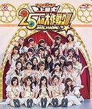 アイドリング!!! 13th LIVE 史上最大!25人の大作戦グ!!! 晴れ、時々神 [Blu-ray]の画像