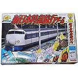 新日本特急旅行ゲーム ボードゲーム