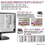 LG モニター ディスプレイ 22MP48HQ-P 21.5インチ/フルHD/IPS 非光沢/HDMI端子付/ブルーライト低減機能_04