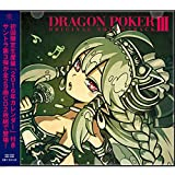 Asobism 松岡耕平 DRAGON POKER ORIGINAL SOUNDTRACK IIIの画像