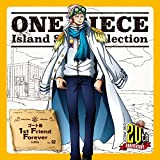 ONE PIECE Island Song Collection ゴート島「1st Friend Forever」 / コビー(土井美加)