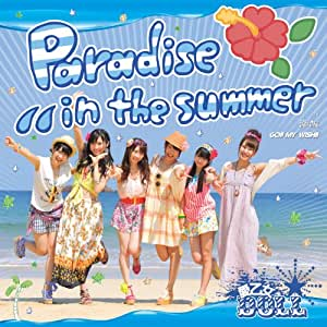 Paradise in the summer