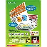 コクヨ レーザープリンタ&インクジェットプリンタ用紙 上質普通紙 A4 250枚 KPC-P1015