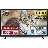 maxzen 40V型 地上・BS・110度CS フルハイビジョン液晶テレビ 外付けHDD録画機能 裏番組録画機能搭載…