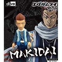 エグザムライ戦国 デフォルメフィギュア MAKIDAI