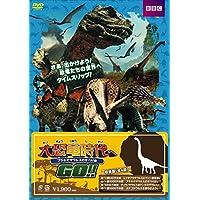 大恐竜時代へGO!!ブラキオサウルスのすべり台