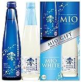 松竹梅白壁蔵 「澪」・「澪」〈WHITE〉 スパークリング清酒 300ml×2本(各1本入り)(箱入り)