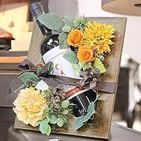 フラワーアレンジ×ワイン Mon amour -モナムール- 02ベラノーヴァ モンテプルチャーノ・ダブルッツォ 【オリジナルギフト工房 HappySmile】 (ゴールド×オレンジ)
