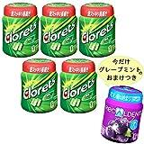 【Amazon.co.jp限定】 MDL クロレッツXP オリジナルミント粒 5ボトル+リカルデント1ボトル付 【1セット】