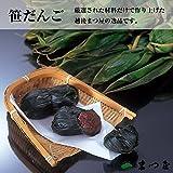厳選した材料のみを使用 新潟まつ屋の越後銘菓 笹だんご