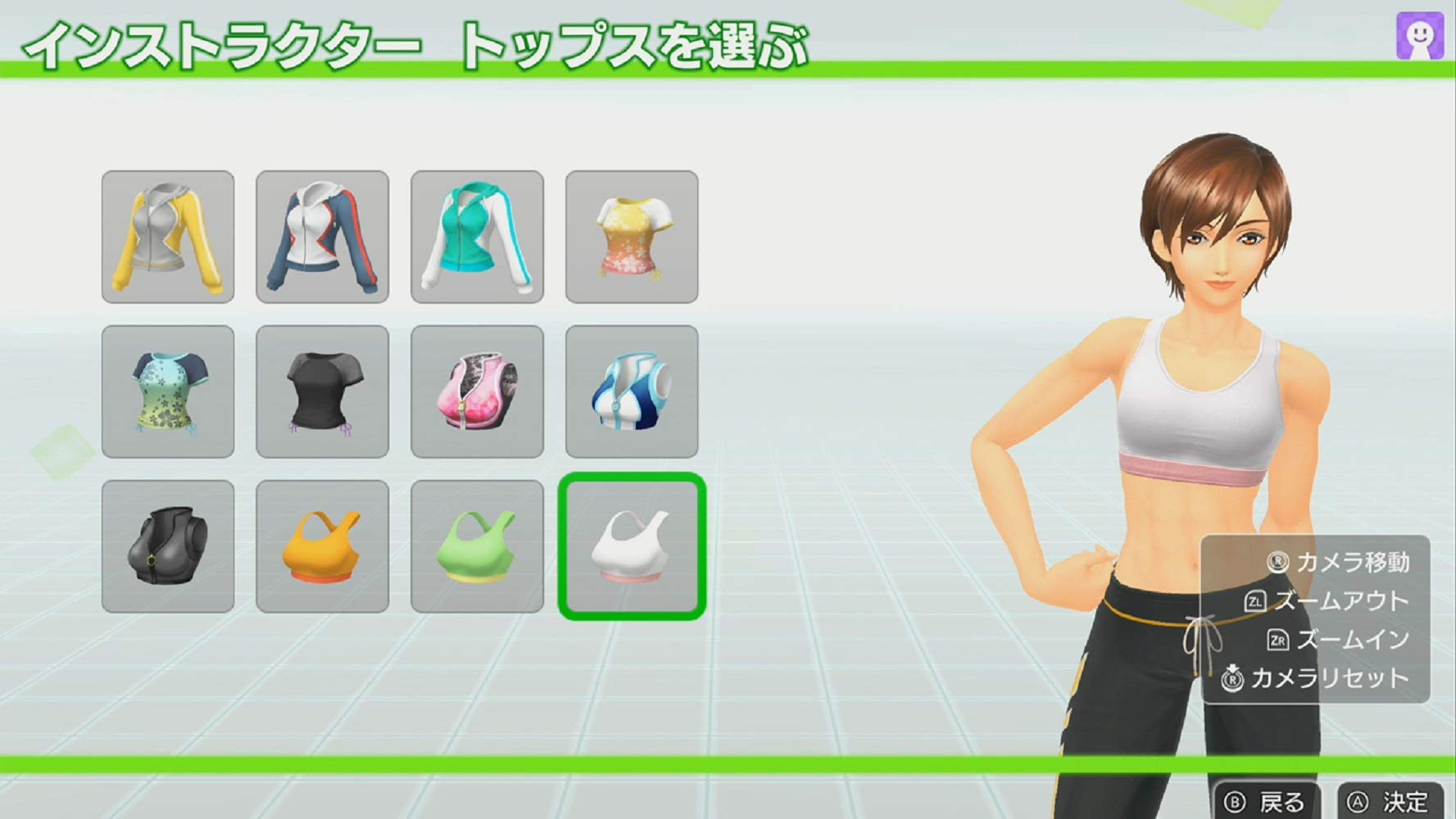 4965857102030][Switch] Fit Boxing (フィットボクシング
