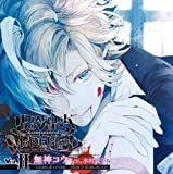 DIABOLIK LOVERS ドS吸血CD MORE,BLOOD Vol.02 コウ