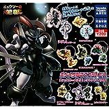 ポケモンメタルマスコットEX ミュウツーの逆襲 EVOLUTION 全8種セット ガチャガチャ