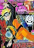 週刊少年ジャンプ 2012年9月3日号 NO.38