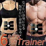 6pack AB Trainer(シックスパック アブトレーナー)■EMSトレーニングパッド