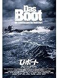 U・ボート ディレクターズ・カット(字幕版)