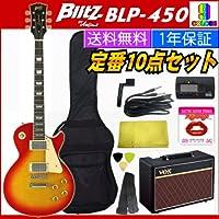 【エレキ定番10点セット/VOXアンプ】BLITZ BLP-450 ブリッツ by Aria ProII レスポールタイプ初心者入門セット/CS(CherrySunburst)