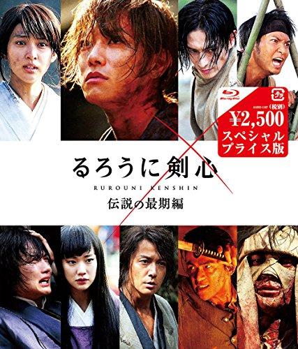 るろうに剣心 伝説の最期編 Blu-rayスペシャルプライス版の詳細を見る