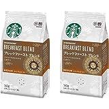 スターバックス コーヒー ブレックファースト ブレンド 160g ×2袋