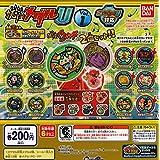 ガチャ 妖怪ウォッチ 妖怪メダルU Vol.1 2枚入りタイプ ステッカー付き 全12種セット
