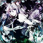 Plus ゆよゆっぺ Remix (feat. 初音ミク)
