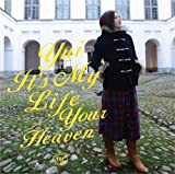 It's My Life / Your Heaven(初回生産限定盤)(DVD付) 画像