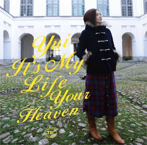 YUI【Your Heaven】歌詞を徹底解説!モデルはあの北欧の国?おとぎ話みたいな世界を楽しもうの画像