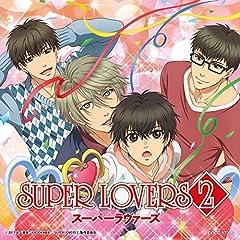 海棠4兄弟「ギュンとラブソング」の歌詞を収録したCDジャケット画像