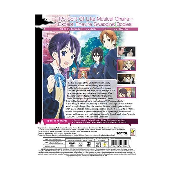Kokoro Connect [DVD]の紹介画像3