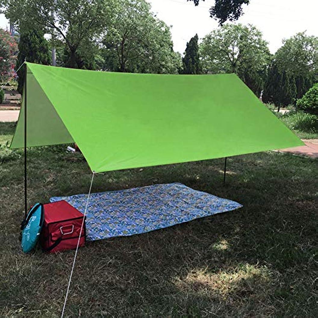群衆カーテン葉キャンプテントタープ、ポータブル防水ピクニックマットキャノピーサンシェルター大グラウンド布 - 300×300センチ