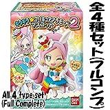 キラキラ☆プリキュアアラモード マスコット2 [全4種セット(フルコンプ)]