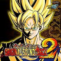 ドラゴンボール改 オリジナルサウンドトラック II