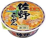 ヤマダイ 凄麺 15周年記念佐野らーめん 125g×12個