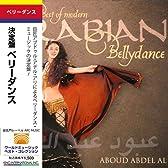 ベリーダンス / 決定盤 ベリーダンス [日本語帯付輸入盤] (Best of Modern Belly Dance - Aboud Abdel Al)
