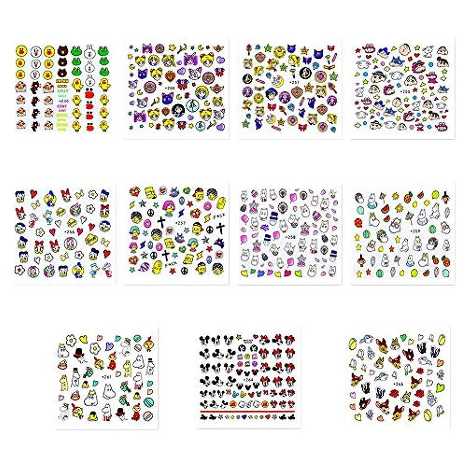 重要な陰気ほんのLITI ネイルシール ミッキーマウス 花 カエル 黄色いアヒル ウサギ 漫画パターン 美少女戦士セーラームーン クレヨンしんちゃん 動物 キャラクターデザイン 子供シール ステッカー 誕生日パーティーのために 11枚セット