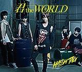 君 the WORLD(吉田尚貴ver.)