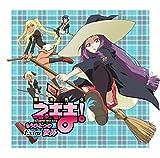 アニメ DVD 魔法先生ネギま! もうひとつの世界 収納BOX付き全4巻セット+EXTRA 魔法少女ユエ