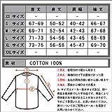 パーカー Zip through hooded sweat スコッチ&ソーダ画像④