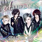 STARGAZER (A-type)(在庫あり。)