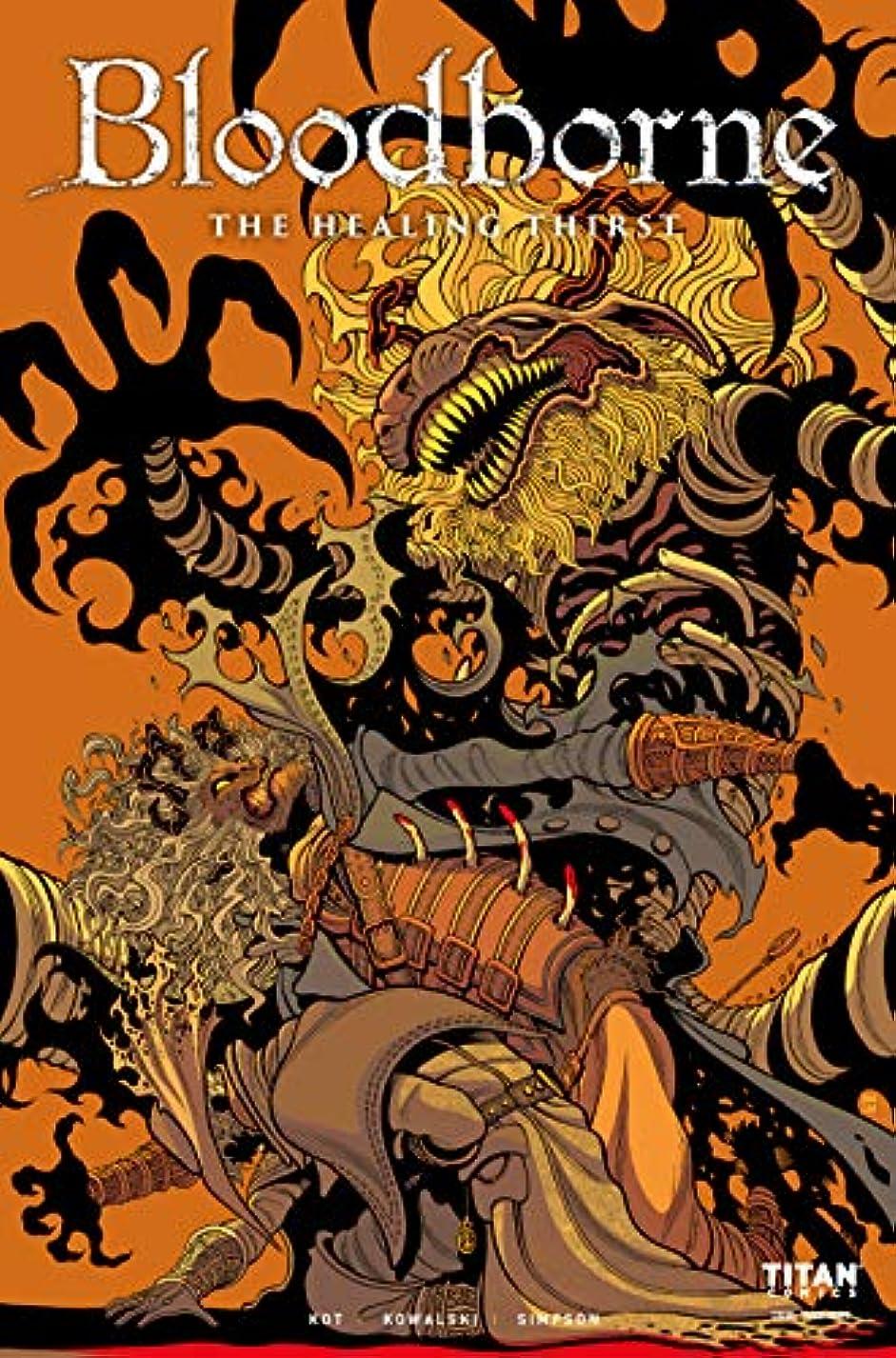 赤ちゃん野球蒸し器Bloodborne #5 (English Edition)