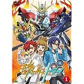 ガンダムビルドファイターズトライ 1 [DVD]
