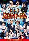 THEカラオケ★バトル 2016 U-18歌うま甲子園
