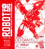 ROBOT魂 -ロボット魂-〈SIDE MS〉ダブルオークアンタ(トランザムVer.) (魂ウェブ限定)