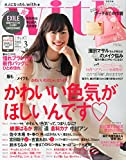 with(ウィズ) 2015年 03 月号 [雑誌]