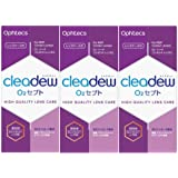 オフテクス cleadew(クリアデュー)O2セプト135ml、中和錠30錠、レンズケース付【3箱セット】洗浄・消毒・タ…
