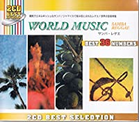 世界の音楽~サンバ/レゲエ ザビア・クガート、バーデン・パウエル、ジミー・クリフ、ザ・エチオピアンズ 他36曲2枚組 2CDT14